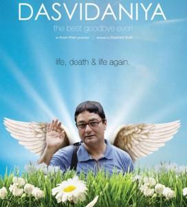 Dasvidanya